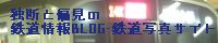 bannar0007--tokyu5080「急行」